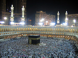 Muslims all around the world face towards the Kaaba (in Makkah, Saudi Arabia) while performing prayers.