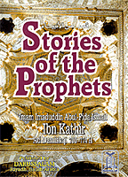 Qasas-ul-Anbia (The Stories of The Prophets) online book cover