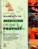 The Prophetic Medicine Cover